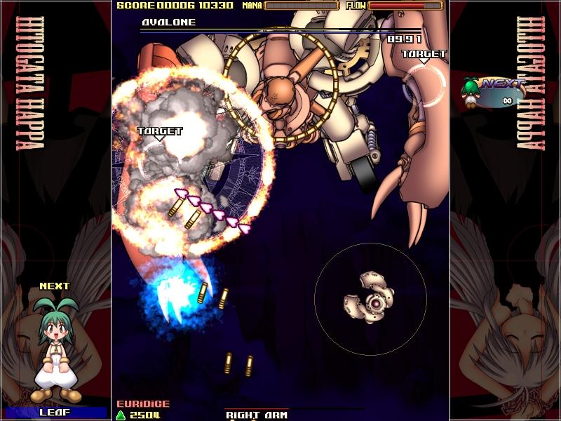 Hitogata Happa screenshot