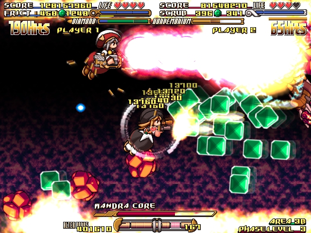 GundeadliGne screenshot