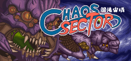 Chaos Sector