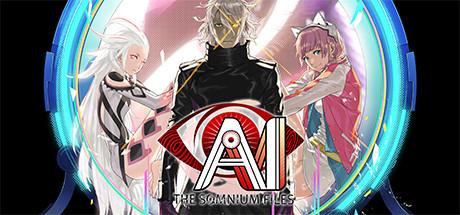AI: The Somnium Files