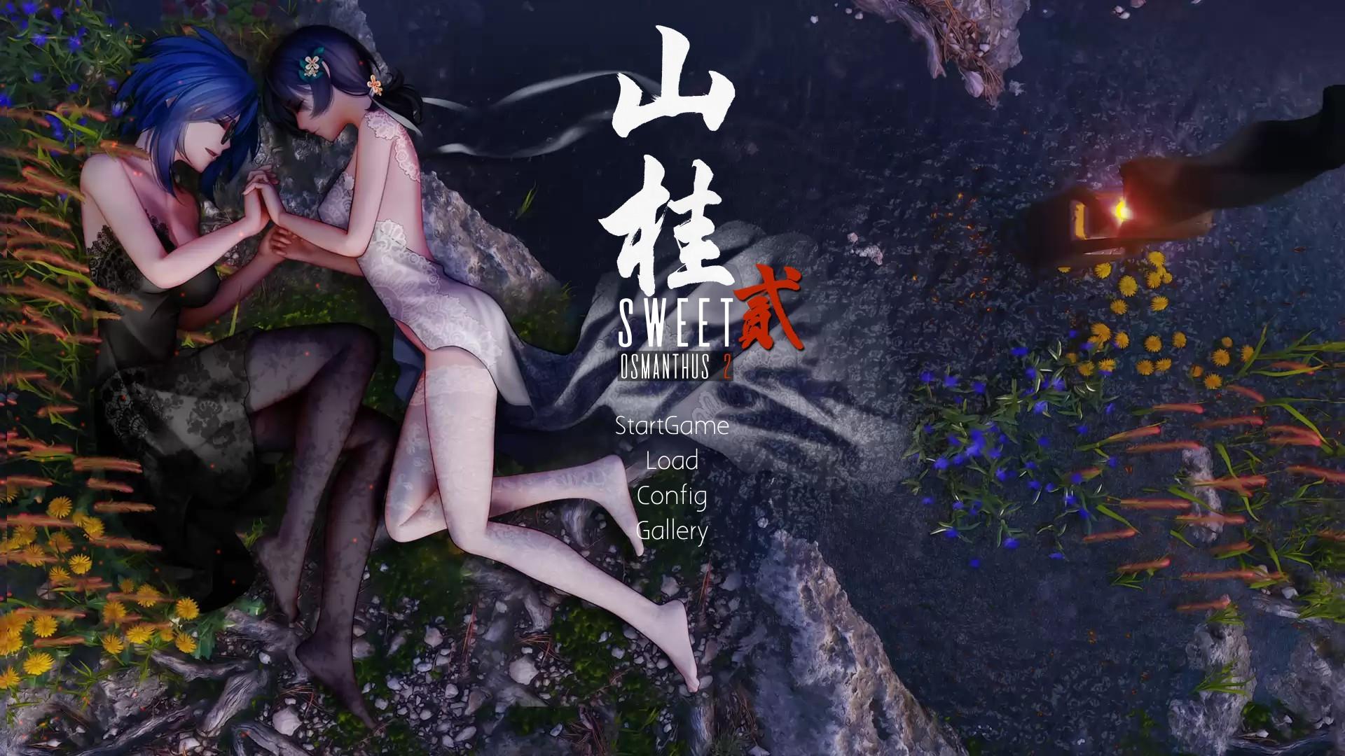 Shan Gui II: Chapter 2 screenshot