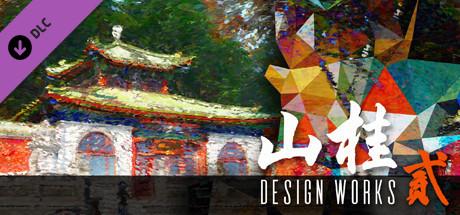 Shan Gui II Design Works