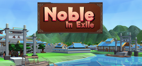 Noble In Exile / 落魄之家