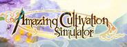 Amazing Cultivation Simulator / 了不起的修仙模拟器
