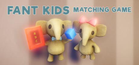 Fant Kids Matching Game