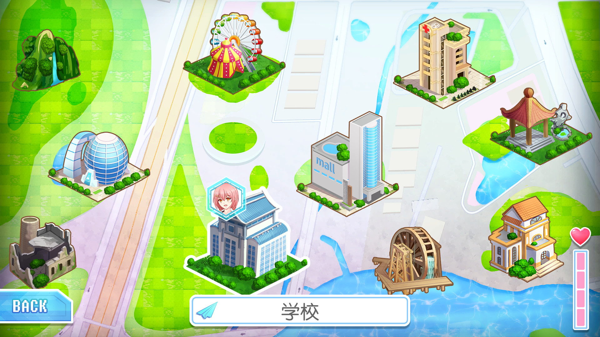 蔚蓝月下 Sapphire Moon screenshot