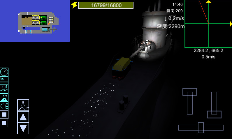 SubmarineCraft screenshot