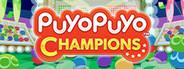 Puyo Puyo Champions - ぷよぷよ eスポーツ