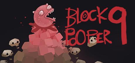 Block Pooper 9
