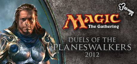 """Magic 2012 Full Deck """"Wielding Steel"""""""