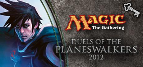 "Magic 2012 Full Deck ""Realm of Illusion"""