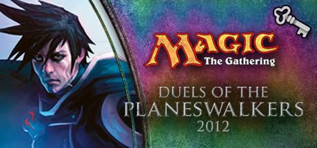 """Magic 2012 Foil Conversion """"Realm of Illusion"""""""