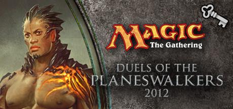 "Magic 2012 Full Deck ""Strength of Stone"""