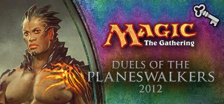 "Magic 2012 Foil Conversion ""Strength of Stone"""