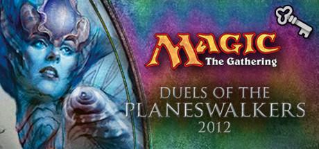 """Magic 2012 Foil Conversion """"Ancient Depths"""""""