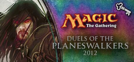 "Magic 2012 Foil Conversion ""Dragon's Roar"""
