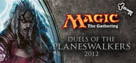 "Magic 2012 Full Deck ""Machinations"""