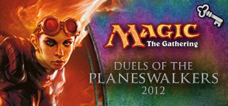 "Magic 2012 Foil Conversion ""Unquenchable Fire"""