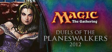 "Magic 2012 Foil Conversion ""Grave Whispers"""