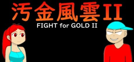Fight for Gold II