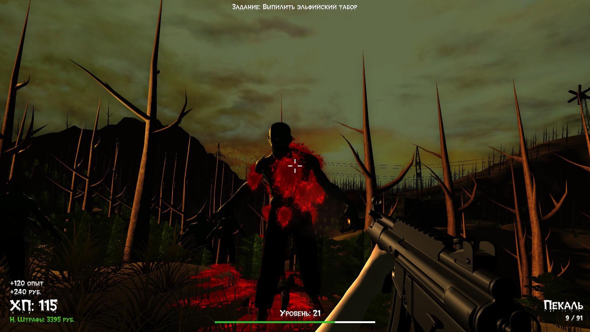 DOKA 2: Humans, Wizards and Elves DLC#1 screenshot
