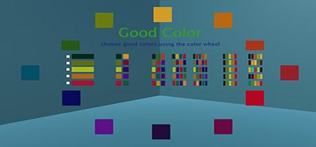 GoodColor