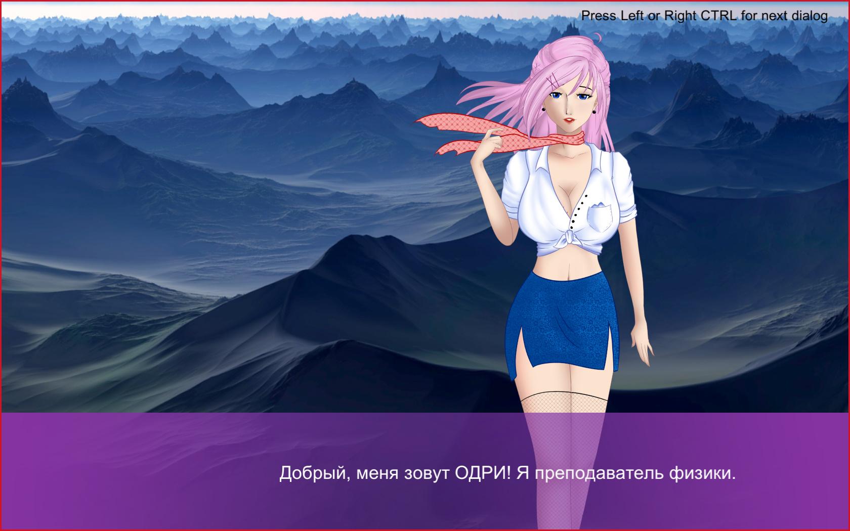 Hentai University 2: Biology course screenshot