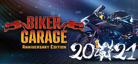 Allgamedeals.com - Biker Garage: Mechanic Simulator - STEAM