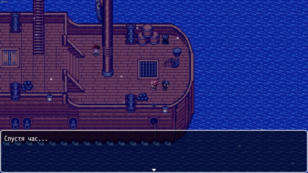 Choice or Fate screenshot
