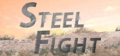 Steel Fight
