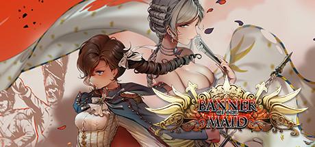 Allgamedeals.com - 圣女战旗 Banner of the Maid - STEAM