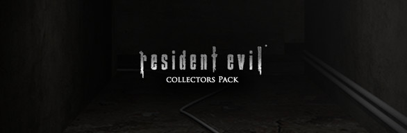 Resident Evil/Biohazard Collector's Pack
