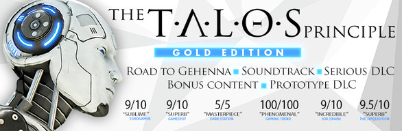 The Talos Principle Gold Edition