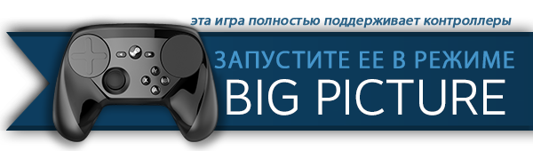 Steam Gta 5 руководства - фото 8