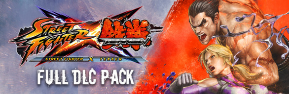 Street Fighter X Tekken: Full DLC Pack
