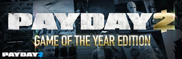 ������ PAYDAY 2: GOTY Edition [STEAM GIFT]