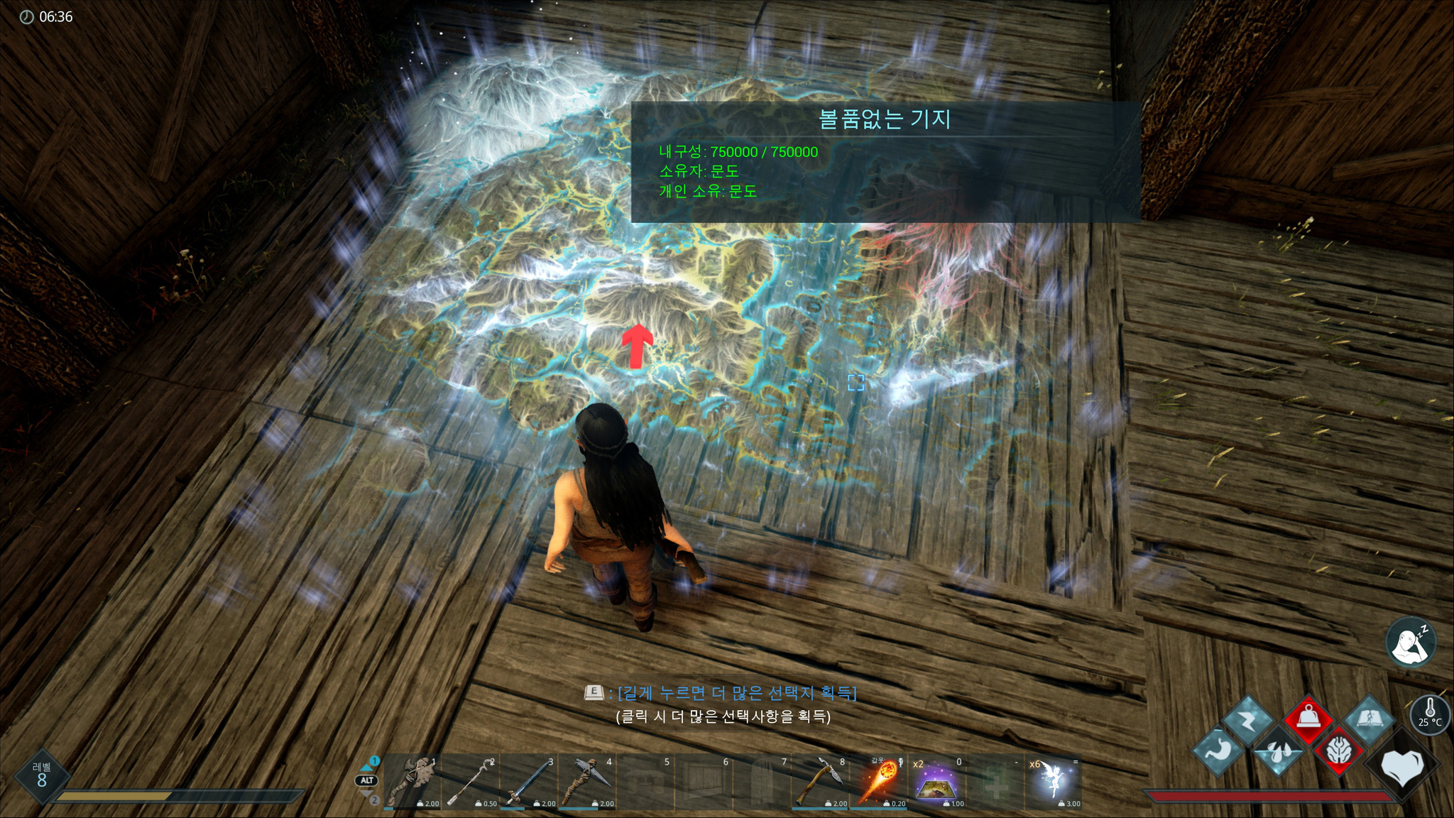 Mundo Checks Over The Map Of Archos One More Time Before Heading Out Into The Dangerous Wilderness