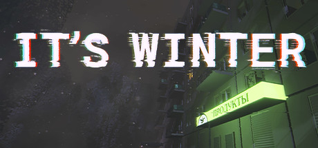 ШХД: ЗИМА / IT'S WINTER