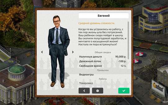 Скриншот №1 к Timeflow – Time  Money Sim