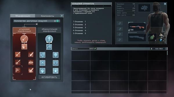 Скриншот №2 к Alien Shooter 2 - Легенда