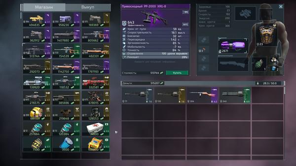 Скриншот №5 к Alien Shooter 2 - Легенда