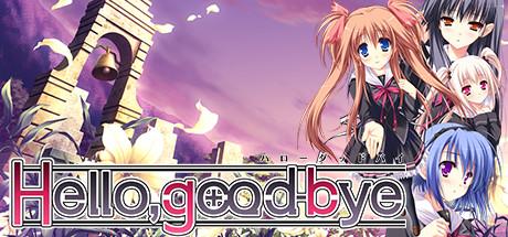 Hello, Goodbye Cover Image