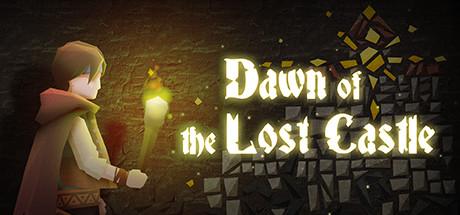 光之迷城 / Dawn of the Lost Castle