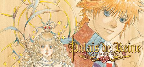 Palais de Reine Cover Image