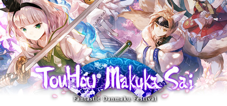 TouHou Makuka Sai ~ Fantastic Danmaku Festival Part II Cover Image