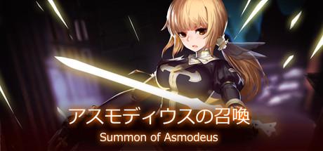 Summon of Asmodeus Cover Image