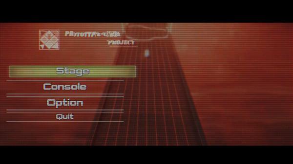 Скриншот №3 к Prototype-CUBE