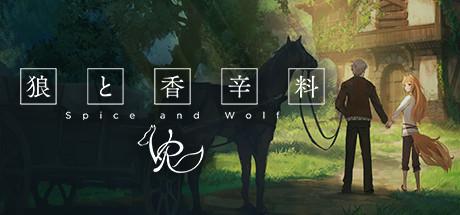 狼と香辛料VR/Spice&WolfVR