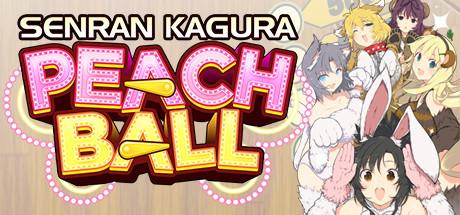 SENRAN KAGURA Peach Ball Cover Image