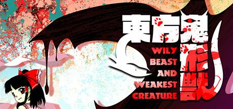 Touhou Kikeijuu ~ Wily Beast and Weakest Creature. Cover Image